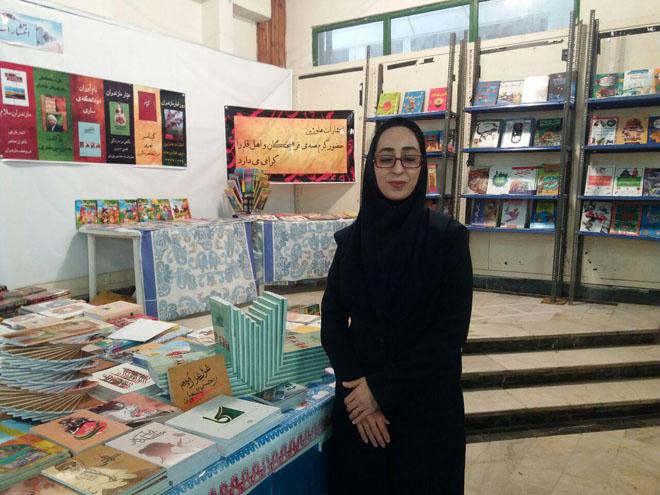 رونمایی از کتاب «کیاسر شهری در محاصره البرز» در نمایشگاه کتاب ساری