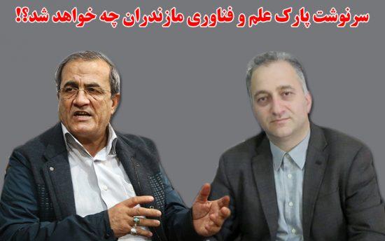 شمشیربند : مسئولان در قبال بی توجهی به جایگاه و الزامات مرکز استان بخود آیند