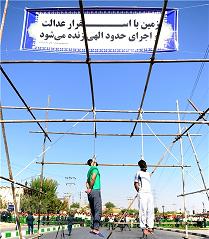 اعدام مجرم ۲۰ ساله نوشهری در ملاء عام