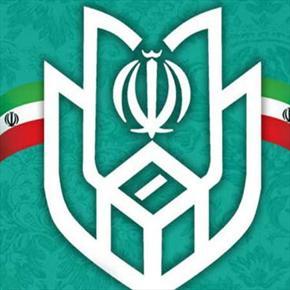 ۳۰۳ نفر در مازندران برای انتخابات مجلس شورای اسلامی ثبت نام کردند / ثبت نام ۴۴ نفر  در حوزه ساری و میاندورود