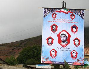 آخرین وضعیت برگزاری یادواره شهدای بخش چهاردانگه در کیاسر
