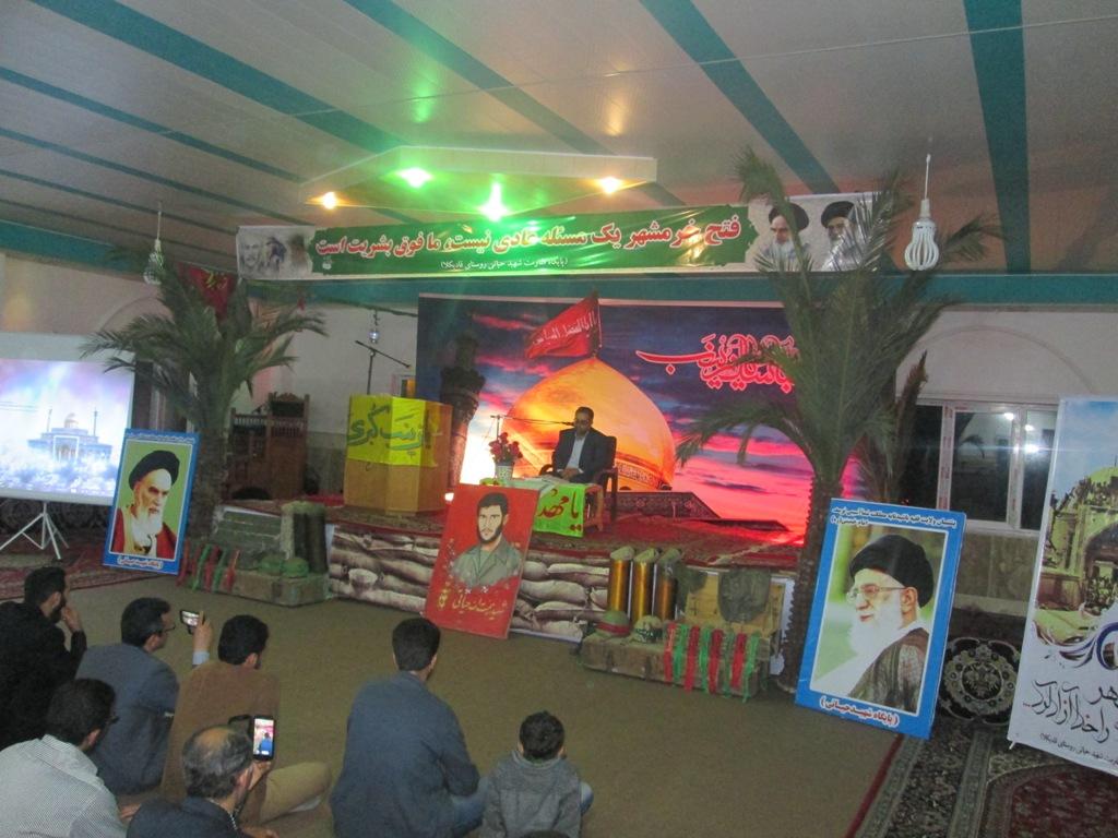 برگزاری مراسم بزرگداشت سوم خرداد، سال روز آزادی خرمشهر