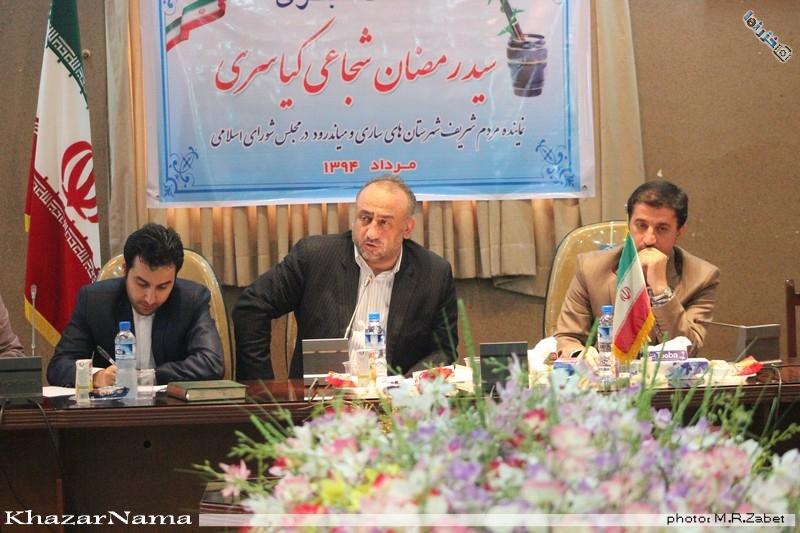 نشست خبری دکتر سید رمضان شجاعی کیاسری نماینده مردم شهرستان های ساری و میاندرود