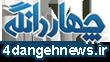 مازندران درگیر خشکسالی شده است
