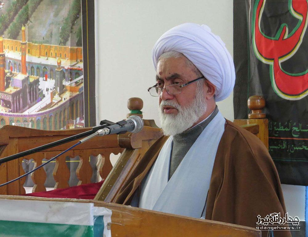نماز جمعه چهاردانگه به امامت حجت الاسلام تیموری- ۱8 اردیبشهت ۱۳۹۴