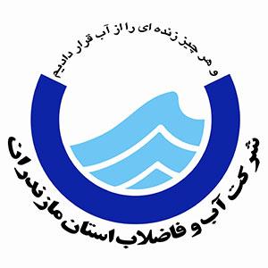 برگزاری دوره های آموزشی مدیریت مصرف آب برای کارکنان امور و ادارات بهره برداری کیاسر