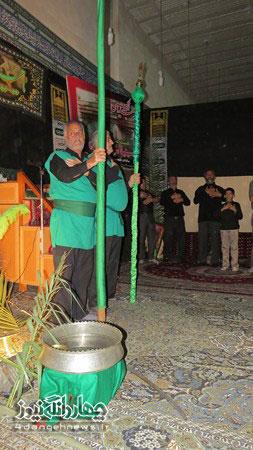 alam-gardani-ghalesar-21