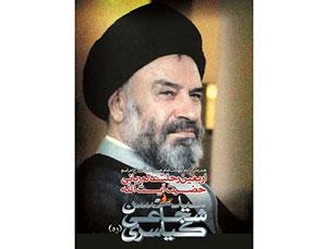 اولین سالگرد مرحوم صالح سالاری عضو تیم ملی ژیمناستیک کشور