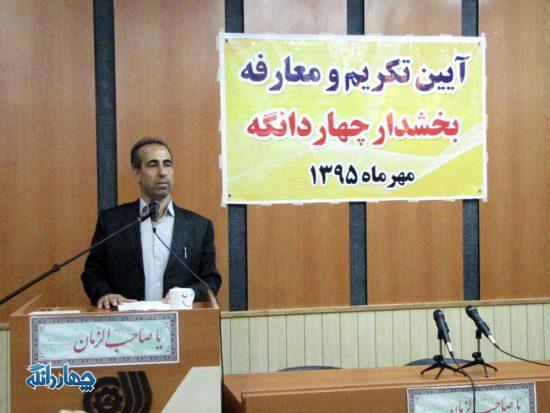 برگزاری مراسم تودیع و معارفه بخشدار چهاردانگه + تصاویر