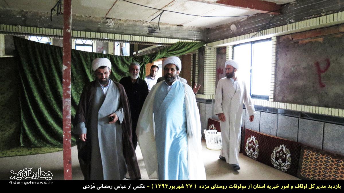 بازدید مدیرکل اوقاف و امور خیریه استان از موقوفات روستای مزده