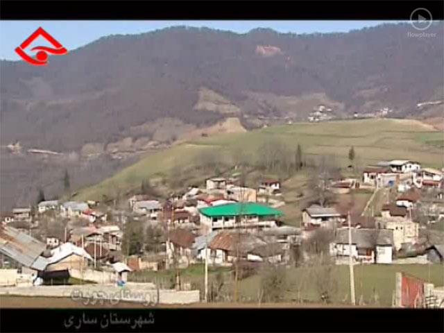 فیلم: معرفی روستای چورت از توابع دهستان گرماب