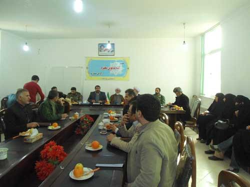 برگزاری جلسه ی ستاد دهه ی مبارک فجر در بخشداری چهاردانگه