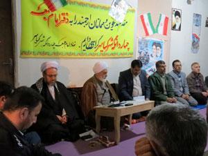 دیدار مدیران بخش چهاردانگه با حجت الاسلام تیموری به مناسبت سال نو