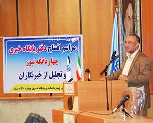 افتتاح دفتر پايگاه خبري چهاردانگه نيوز در شهر كياسر