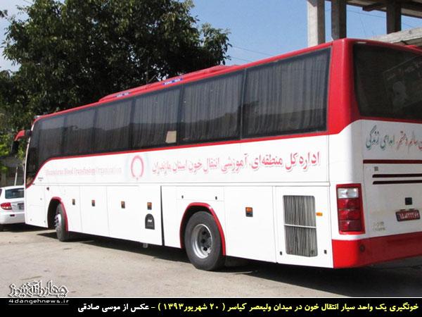 گروه خونگیری انتقال خون مازندران در شهر کیاسر مستقر می شود