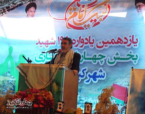 سیاسیون استان، مازندرانی بزک شده را نشان وزیر کشور دادند!