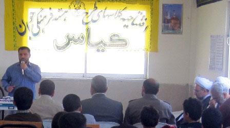 برگزاری مراسم افتتاحیه طرح اوقات فراغت در کیاسر