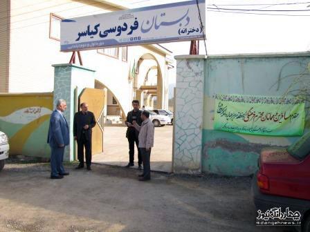 پذیرش قریب 1000 نفر در اسکان نوروزی آموزش و پرورش چهاردانگه