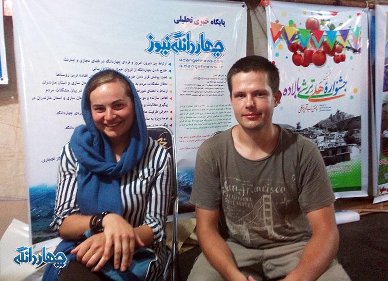 گفتگوی اختصاصی پایگاه خبری چهاردانگه با دو گردشگر لهستانی