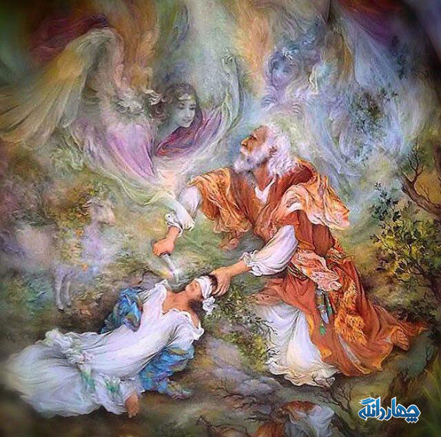 مینیاتوری زیبا با موضوع عید قربان اثر سید مهدی موسوی کیاسری