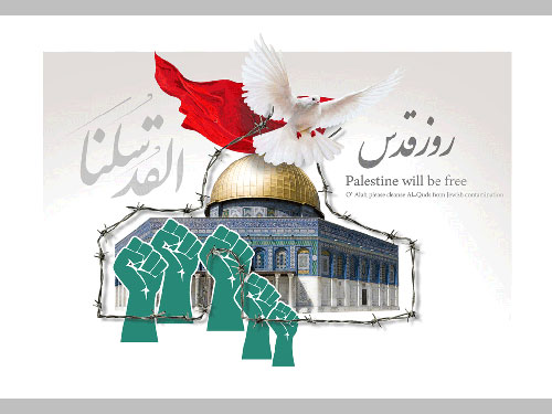 پیام عضو شورای بخش چهاردانگه در راهپیمایی روز جهانی قدس