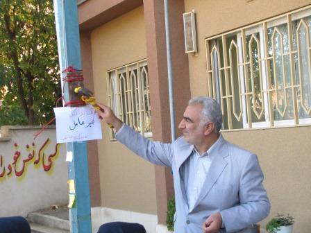 برگزاری مراسم نمادین زنگ پدافند غیر عامل در منطقه چهاردانگه