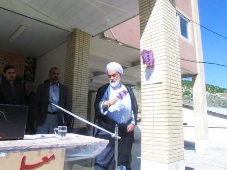 زنگ نمادین سپاس معلم در دبیرستان امام حسین (ع) شهر کیاسر