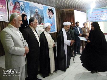 برگزاری آیین تجلیل از فرهنگیان چهاردانگه + تصویر