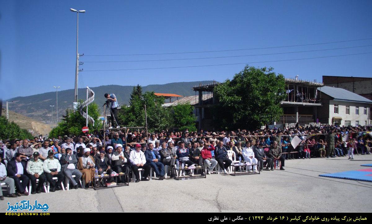 hamayesh-piadehravi-kiasar-93-3-16-5