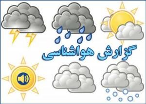 کاهش ۲۵ درصدی بارش آبانماه در مازندران