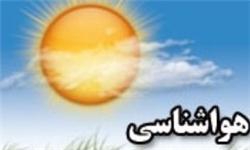 پایان هفته آفتابی در مازندران/افزایش نسبی دمای هوا