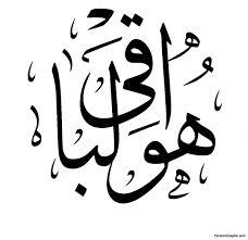 کاندیدای مجلس خبرگان در مازندران داغدار شد