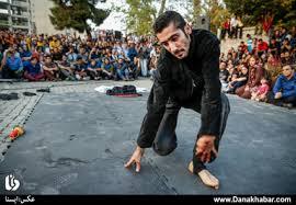 اجرای نمایش «تن آهنگ» یاسر خاسب در اعترض به داعش