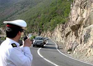 اطلاعیهای فرماندهی انتظامی استان به مناسبت عید سعید فطر