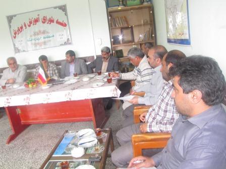 برگزاری جلسه شورای آموزش وپرورش در چهاردانگه