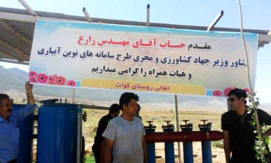 بازدید مشاور وزیر جهاد کشاورزی از پروژه آبیاری قطرهای روستای کوات