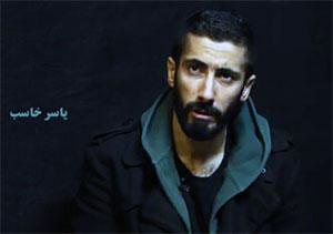 فیلم: هنرمند چهاردانگه ای تئاتر کشور از تجربه های هنری خود می گوید