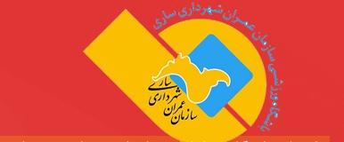 فوری/ تیم والیبال عمران شهرداری ساری کاله را شکست داد