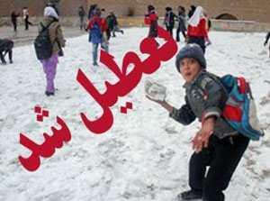 تعطیلی مدارس شهر کیاسر و دهستان پشتکوه به دلیل بارش برف