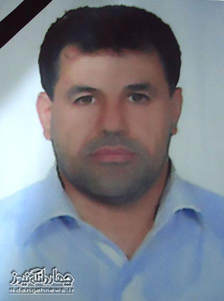 marhoom-ali-asghar-emadi