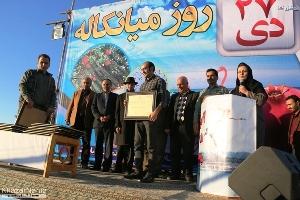 نام گذاری ۲۷ دی به نام روز میانکاله/رونمایی از تمبر میانکاله در بهشهر
