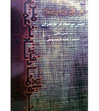 miremad-book-thum