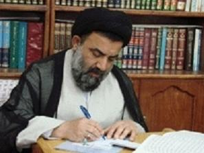 پیام تبریک حجت الاسلام میرعمادی به مناسبت سال نو و آغاز سال ۱۳۹۵