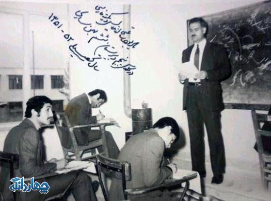 mohammad-nejad-6
