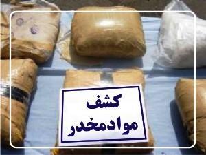 کشف محموله ۱۱۰ کیلویی تریاک با طعم خیار در مازندران!