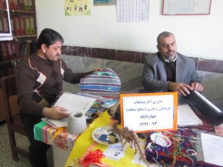 مسابقات فرهنگی و هنری دانش آموزان چهاردانگه از فردا آغاز می شود