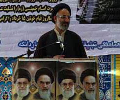 نماز جمعه چهاردانگه به امامت حجت الاسلام موسوي – 11 مهر ۱۳۹۳
