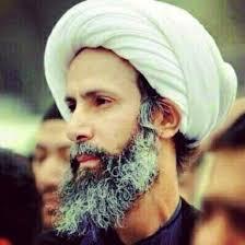 بیانیه تبلیغات اسلامی چهاردانگه در محکومیت شهادت شیخ نمر