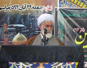 نماز جمعه مرکز بخش چهاردانگه در ۲۹ آبان ۱۳۹۴ + تصاویر