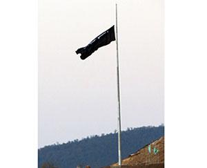 پرچم عزاي سالار شهيدان بر فراز كياسر